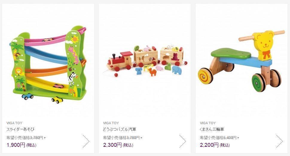 木のおもちゃ2.JPG